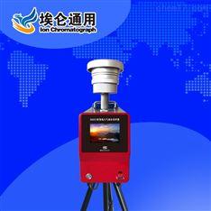 青岛埃仑HA6012大气综合采样器