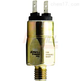 KFP40系列薄膜式/柱塞式壓力開關電子壓力表開關
