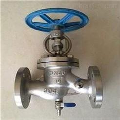 铸钢抗生素截止阀专业生产