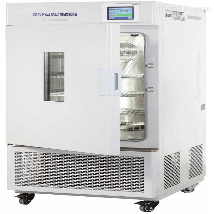 药品稳定性试验机测试仪用途
