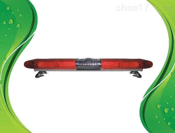 警灯1.2米长排警示灯警灯控制器