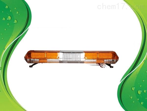长排警灯巡逻车警示灯