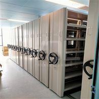实验室药品柜 密集柜