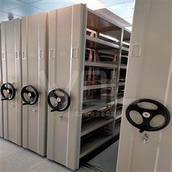 实验室药品柜密集柜定制