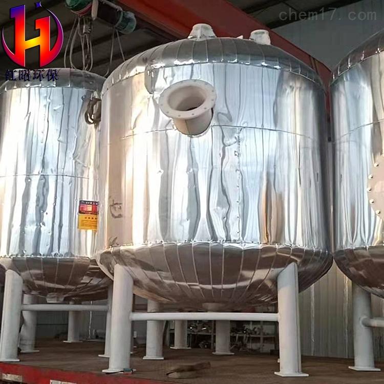 化工行业偶合稀释聚丙烯反应釜