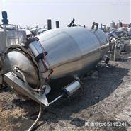 供应二手化工设备二手多功能提取罐处理
