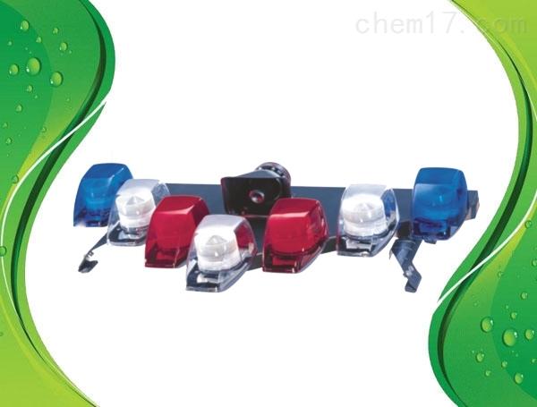 12V轿车 警灯灯壳维修车顶爆闪警示灯