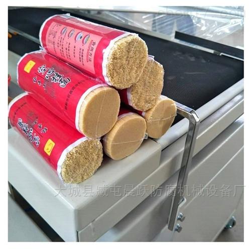 L型封切机 热收缩塑料膜塑封机 全封包装机