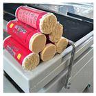 挂面包装机 透明膜塑封机 热收缩封口机