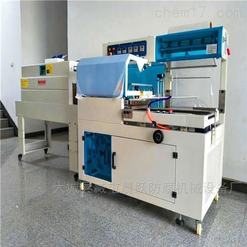 全自动热收缩膜日用品 电子元件全封包装机