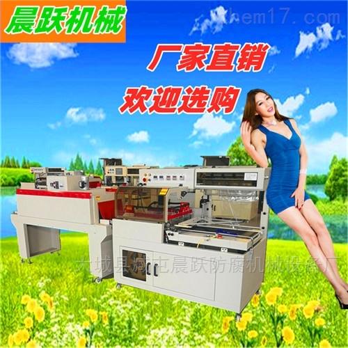 全自动l型包装机 热收缩膜塑封机厂家