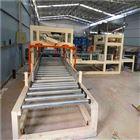 水泥基匀质保温板切割机 切割锯成套设备