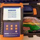 KD9310手持式直流电阻测试仪