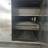 二手食品冷冻干燥机6方-10方购销