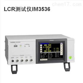 IM3536测试仪Z5005单元日本日置HIOKI特价