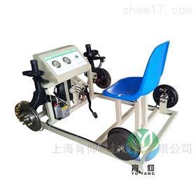 YUY-9042汽车电子制动实训台架