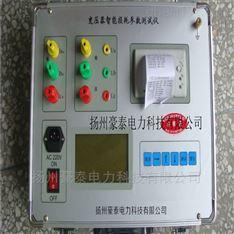 数字式变压器短路阻抗测定仪