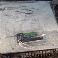 原厂直采美国SEL接地保护继电器SEL-2664S