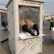 LB-3315定制款核酸采样工作站户外移动咽拭子采样亭