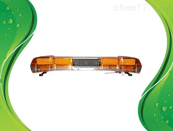 LED光源 长排警示灯维修红蓝警灯警报器