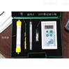 PPMHTV室内甲醛检测仪(量程可30ppm)