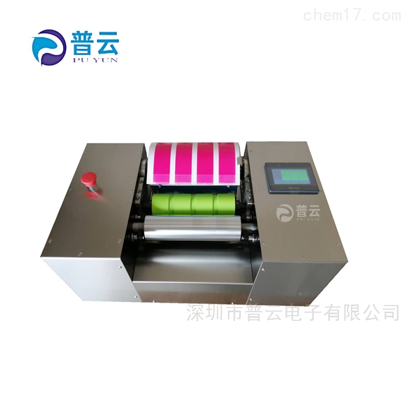印刷专色打样机(油墨展色仪)