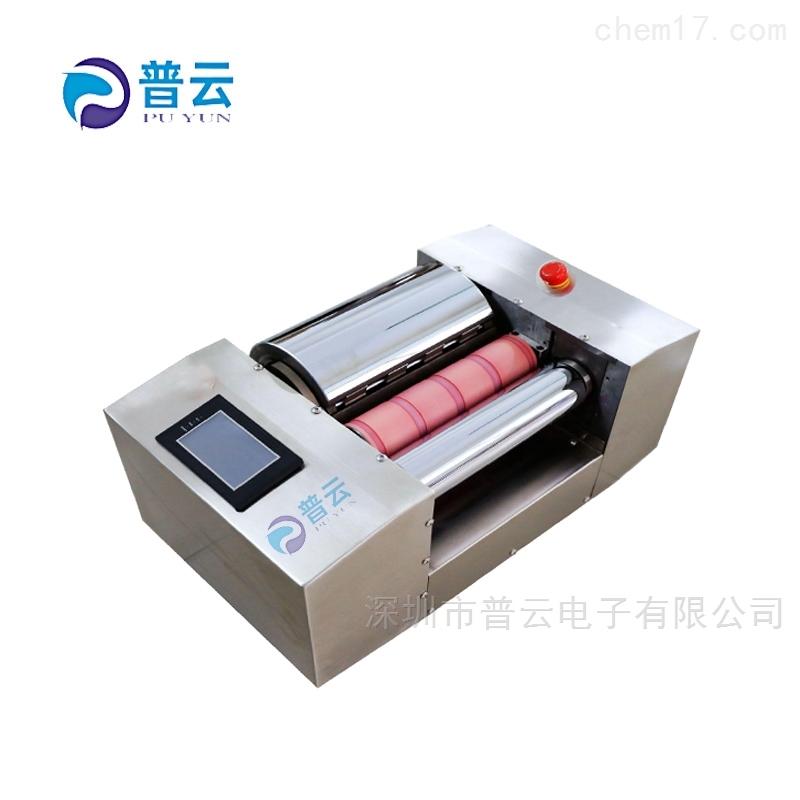 油墨打样机 印刷展色仪 胶版印刷适性仪