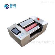 PY-E626油墨打样机 印刷展色仪 胶版印刷适性仪