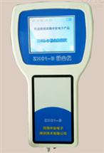 ZH01-B 粉尘浓度测量仪
