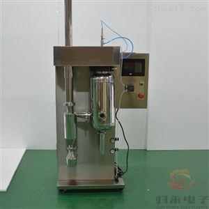 中药型氯化钙喷雾干燥机品牌GY-GTGZJ