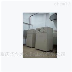 实验室废液处理一体化设备
