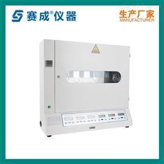WKC-6S常温型胶带保持力试验机