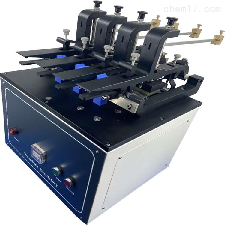 Oscillatory耐磨仪现货