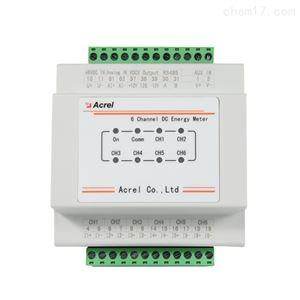 AMC16-DETT基站电能数据采集 直流电能计量