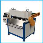 XQ-600B自动橡塑、橡胶剪切机