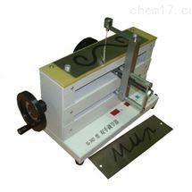 HD-Ⅱ-302心理测试双手调节器