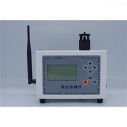 LD-5M数字粉尘测尘仪