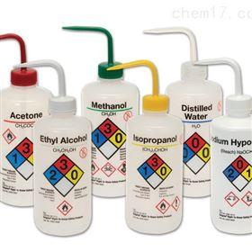 Nalgene 低密度聚乙烯窄口易认安全洗瓶