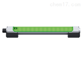 沃达迈表面安装灯具LINURA.edge RGB