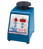 Vortex-Genie Pulse旋涡混合器