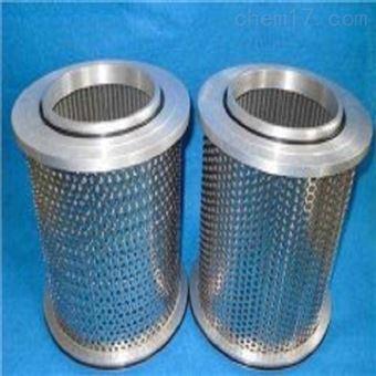 0110D020BNHC不锈钢液压滤芯
