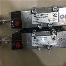 SXE9573-A76-00K诺冠(NORGREN)电控阀简要说明
