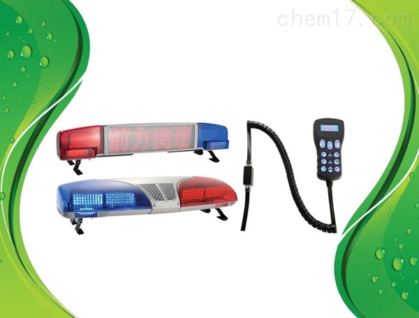 工程1.2米长排警示灯皮卡车警灯警报器