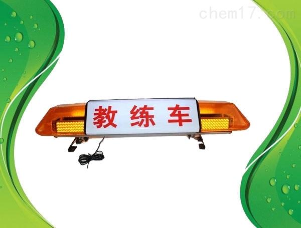 救护巡逻车警示灯皮卡车警灯警报器