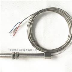 HK-230光电转速传感器