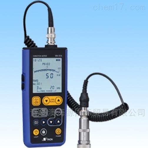 VM-82A环境测量仪振动仪日本*RION