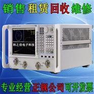 二手租售是德Keysight N5230C网络分析仪