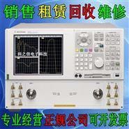 Agilent安捷伦N5230A网络分析仪二手租售