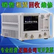 二手租售Agilent安捷伦N5224A网络分析仪