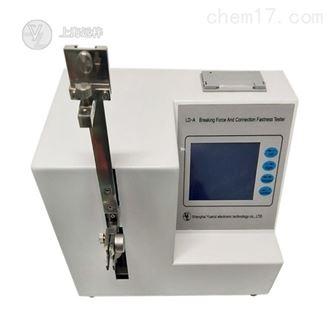 DL-D针头拉力试验机